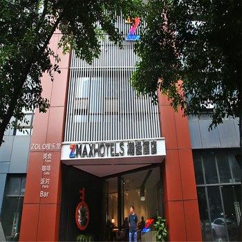 ZMAX潮漫酒店(重庆红旗河沟轻轨站店)