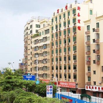 深圳新泰宾馆