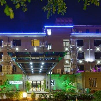 海口玖居有间酒店