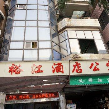 佛山顺德裕江酒店公寓图片12