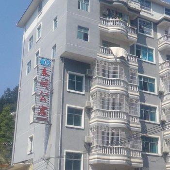 剑河春城公寓图片1