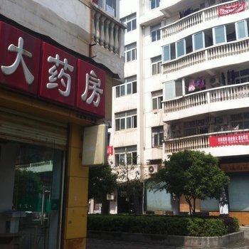 武汉家庭旅馆-图片_18