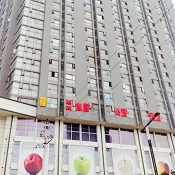 如家公寓酒店(长沙五一广场店)图片16