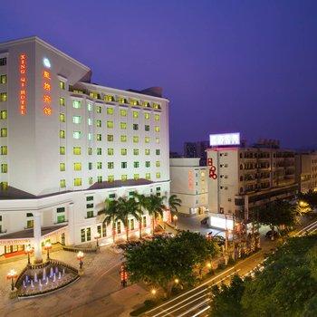 惠州星旗宾馆
