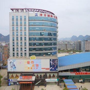靖西县百色国际大酒店(靖安)情趣产品露出图片