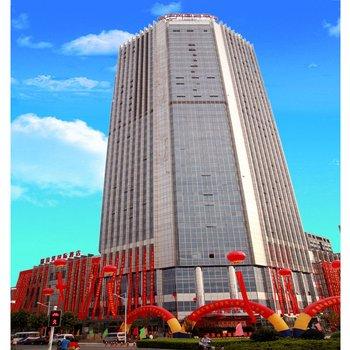 江苏国贸国际大酒店(南京)图片