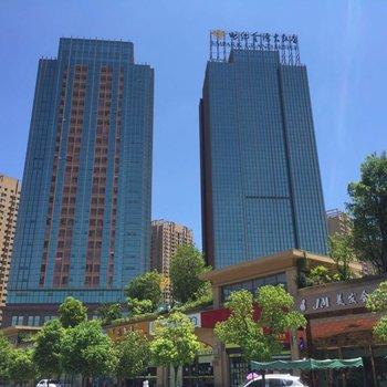 福州贵安新天地酒店公寓