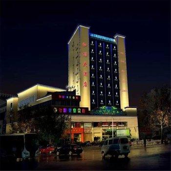 伊宁和谐大酒店
