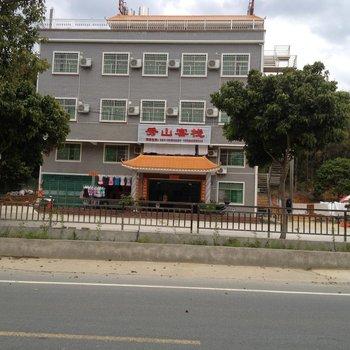 广州增城秀山客栈图片13