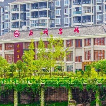 沐川县廊桥客栈图片4