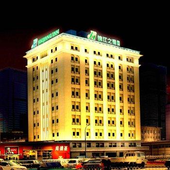 天津TCBY附近酒店