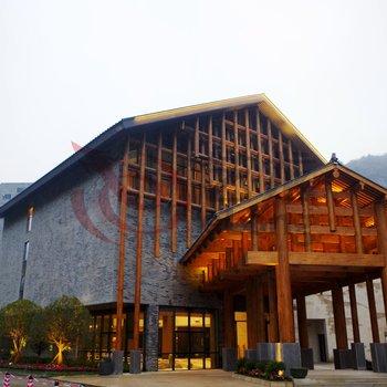 贵阳大成精舍酒店