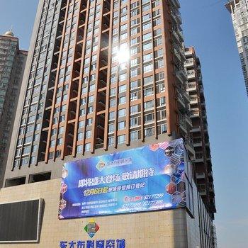 深圳深港酒店式公寓(东门店)图片20