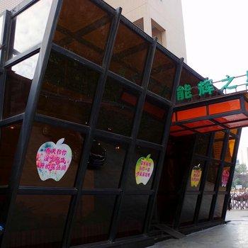 能辉之星酒店(贵阳河滨公园店)