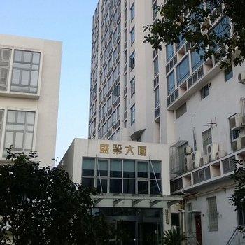 上海好客来短租公寓(新国展店)图片2