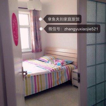 北京桃花小镇假期公寓图片1