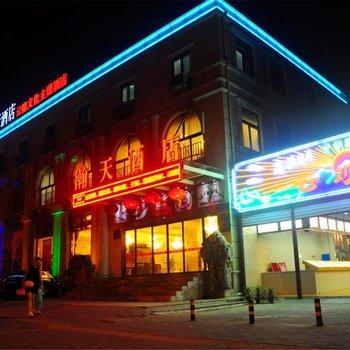 南京瀚天酒店-云锦文化主题酒店图片11