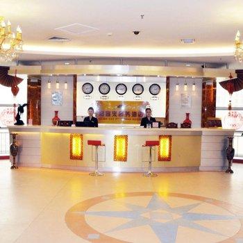 青岛利客来商务酒店酒店预订
