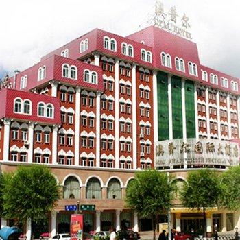 绥芬河澳普尔国际大酒店酒店预订