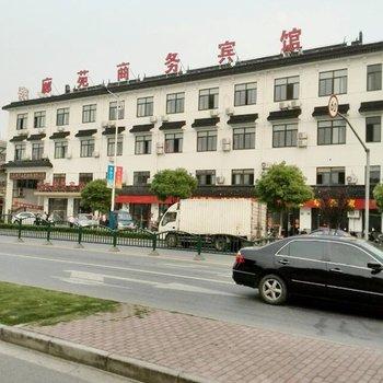 上海廊苑商务宾馆