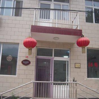 北京碧玉通农家乐旅游观光园图片6