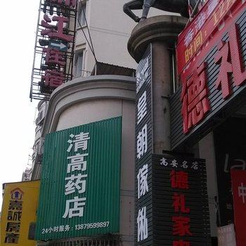 高安锦江客楼(中山商贸城店)