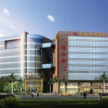 深圳桂品轩酒店