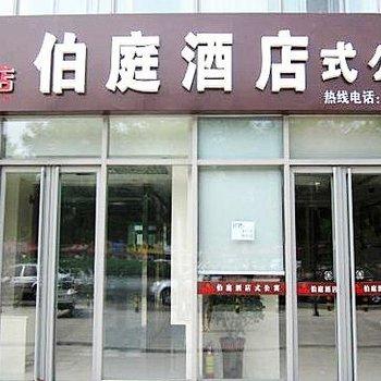 北京公寓-图片_4