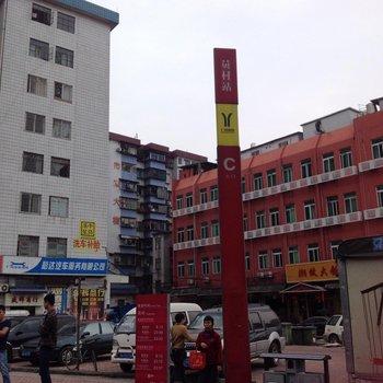 广州罗家青年客栈图片23