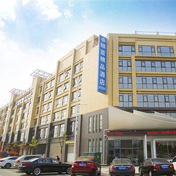 平顶山颐蓝酒店