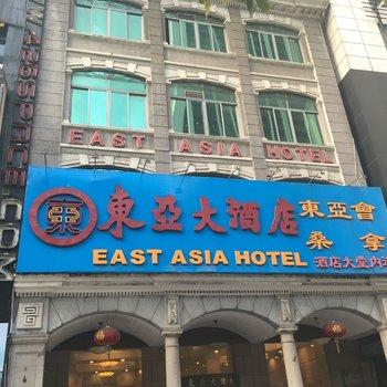 港润东亚大酒店(广州沿江长堤大马路店)