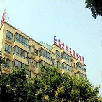 南阳东方之星商务酒店