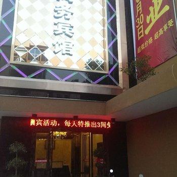 宜丰县桂花宾馆