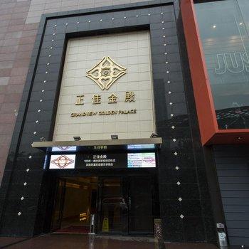 广州私享家酒店公寓(天河正佳广场店)