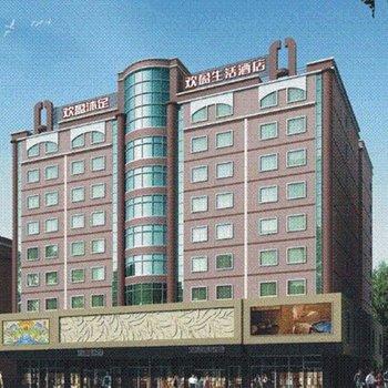 东莞美力酒店