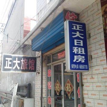 太原正大日租房图片3