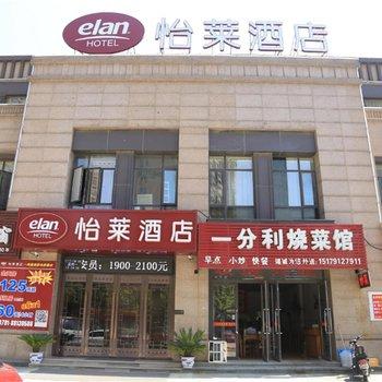 汉庭怡莱酒店(南昌艾溪湖东地铁站店)