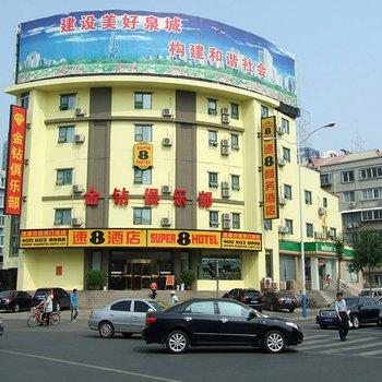 速8酒店(济南华龙路店)图片