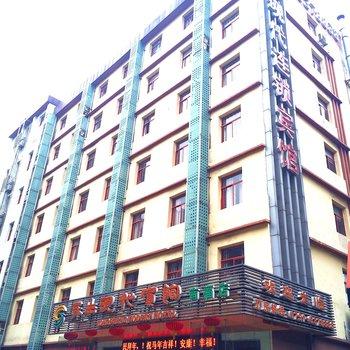 永生现代连锁宾馆(南昌福州路店)