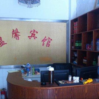 郸城温馨宾馆酒店提供图片