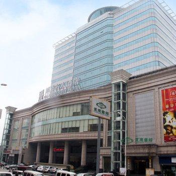 襄阳共享国际大酒店(原襄阳城市名人酒店)