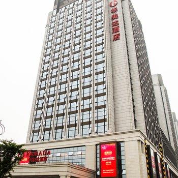 嘉兴华美达酒店