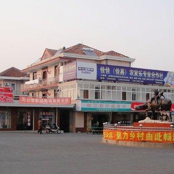 上海佳嘉农家乐图片16