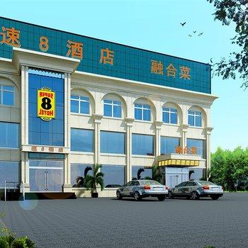 莲宝路附近酒店