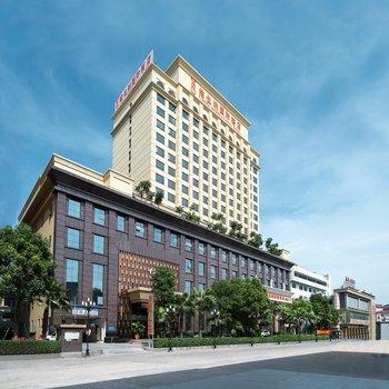 维也纳国际酒店(东莞常平天鹅湖路店)(原丽豪酒店)