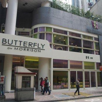 晋逸时代精品酒店-铜锣湾