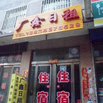 太原广鑫日租房(小马店)图片19