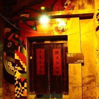 济南城北青年旅舍图片9