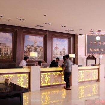 上海上外迎宾馆酒店预订