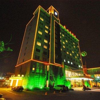 上海旗山大酒店图片